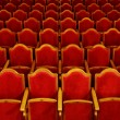 Rows of theatre seats — Stock Photo