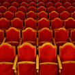 Rows of theatre seats — Stock Photo #9551516