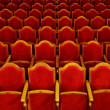 Rows of theatre seats - Stock Photo