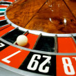 Stock Photo: Casino, roulette