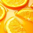 Orange slices background — Stock Photo