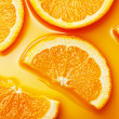 Stock Photo: Orange slices background