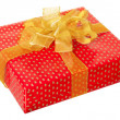 Stock Photo: Present box with ribbon isolated on white background
