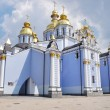 Saint Michael's cathedral in Kiev, Ukraine — Stock Photo #10236860
