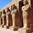 Phafaons on the wall of temple Ramzes II, Egypt - Stock Photo