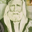 Hussein bin Ali, Sharif of Mecca - Stock Photo