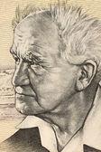 David Ben Gurion — Stock Photo