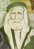 Hussein bin Ali, Sharif of Mecca — Stock Photo