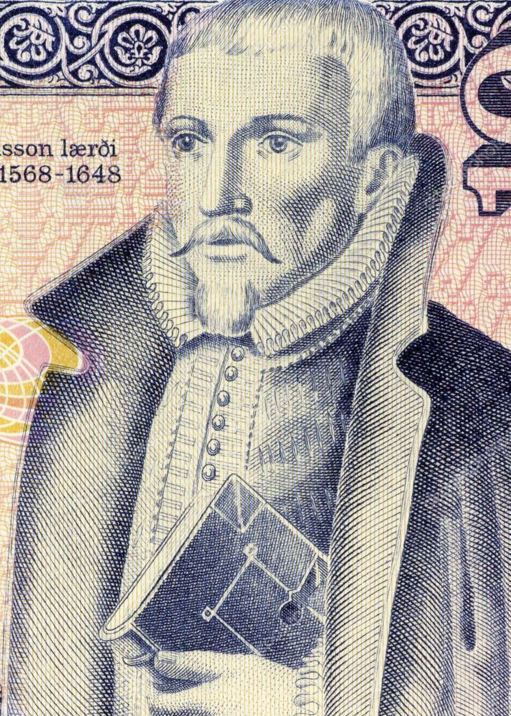 Arngrimur Jonsson the Learner (1568-1648) on 10 Kronur 1961 Banknote from Iceland. Icelandic scholar and apologist.  Stock Photo #9403913