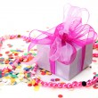 Stock Photo: Box with gift