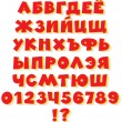 Russialphabet — Stockvektor #8942976