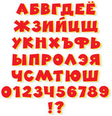Alfabeto russo — Vettoriale Stock