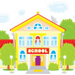 School — Stock Vector #9028099