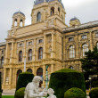 Museum, Vienna, Austria — Stock Photo #9600276
