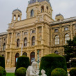 Museum, Vienna, Austria — Stock Photo #9600403