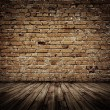 Stock Photo: Vintage brickwall