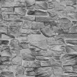 Seamless stone - Stock Photo