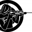 Girl  with rifle - Stock Vector
