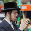 Stock Photo: Religious Jews