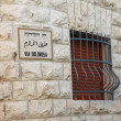 Barred window on the Via Dolorosa - Stockfoto