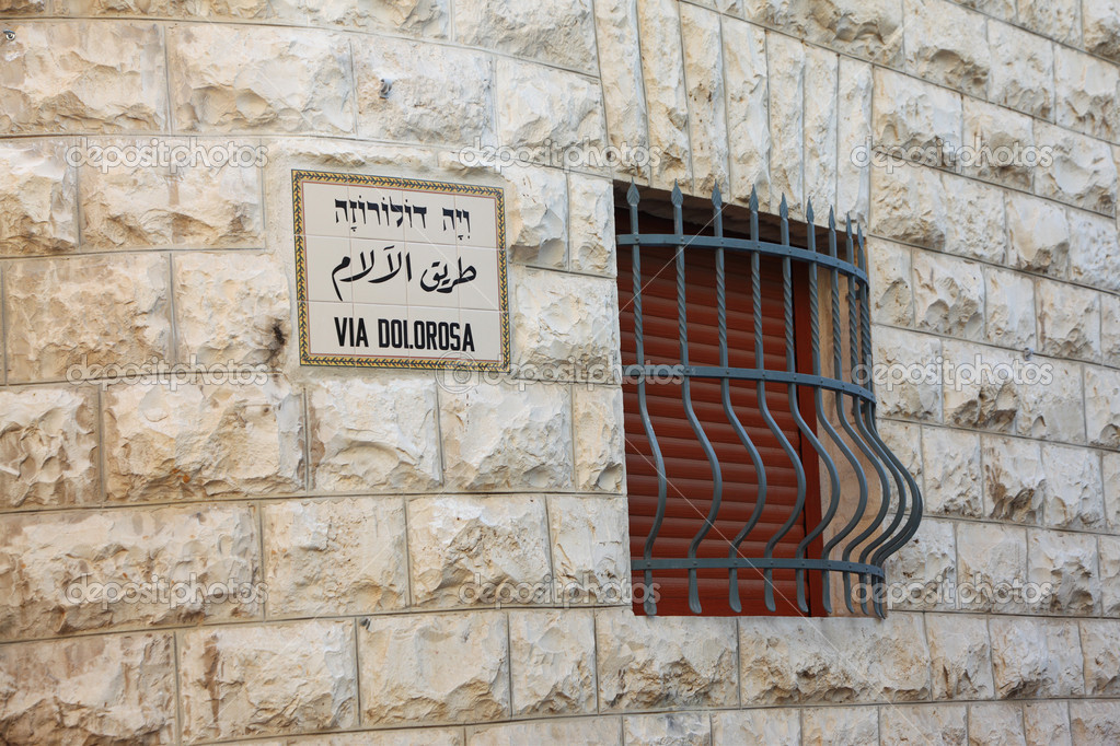 Barred window on the Via Dolorosa, Jerusalem — Stock Photo #9558611