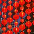 Stock Photo: Ornamented decorative red small lamps