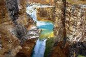 The cascade of falls — Stock Photo