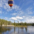 The picturesque balloon flies — Foto de Stock
