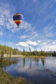 The picturesque balloon flies — Stock Photo