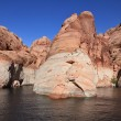 Lake Powell — Stock Photo #9877086