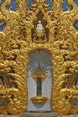 The chapel in style of new Thai architecture — Stock Photo