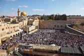 The most joyous holiday of the Jewish - Sukkot — Stock Photo