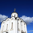 Christian orthodox church on celestial background — Stock Photo