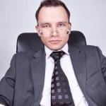 Businessman — Stock Photo #8206027