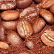 Coffee beans — Stock Photo #8213288