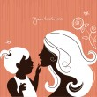 Beautiful mother silhouette with baby — Stock Vector