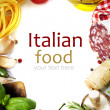 Italian food. — Stock Photo #8991125