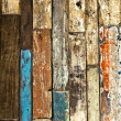 Creative Wooden Background. — Stock Photo