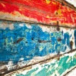 Stock Photo: Vintage colorful wooden wall background.
