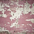 Abstract grunge background — ストック写真