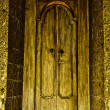 Entrance Door In Bali. - Photo