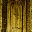 Entrance Door In Bali. - Stockfoto