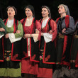 Traditional dances of Thrace - Greece — Foto de Stock