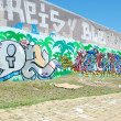 Graffiti Wall on a Urban Place — Foto de Stock