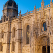 Hieronymites Monastery in Lisbon — Stock Photo #8445255