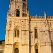 Stock Photo: hieronymites monastery in lisbon