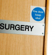 Surgery sign — Stock Photo