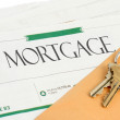 Stock Photo: Mortgage news