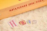 Spansk strand — Stockfoto