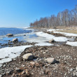Stock Photo: St. Petersburg. Gulf of Finland